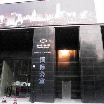 广州深港酒店式公寓(保利中环国际公寓店)图片4