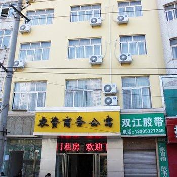 青岛农资商务公寓图片13