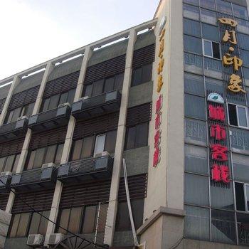 扬州四月印象客栈图片7