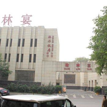 北京西单饭店