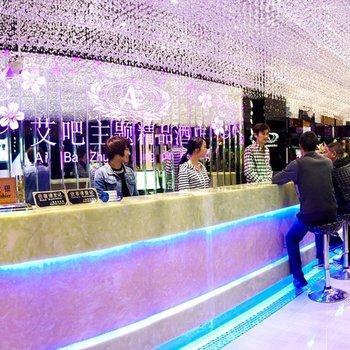 上海艾吧主题精品酒店图片17