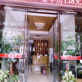 晋江蓝祥精品酒店