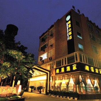 成都峨眉山饭店