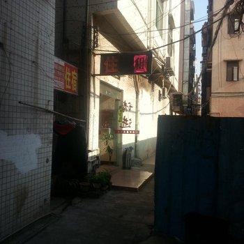 东莞舒雅公寓茶山店酒店预订