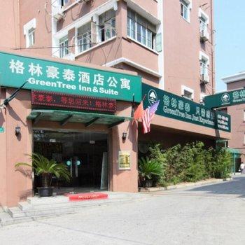格林豪泰(上海长风公园贝壳公寓酒店)图片1