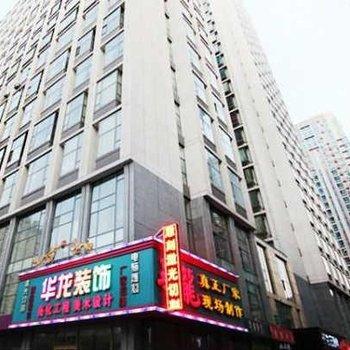 沈阳棠棠连锁公寓(太原街医大钻石店)图片15