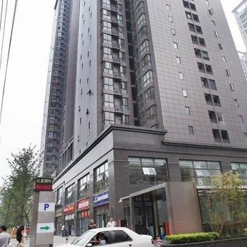 成都家在旅途短租公寓(红星国际店)图片1