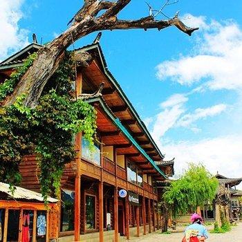 丽江泸沽湖湖思茶屋国际青年旅舍图片0