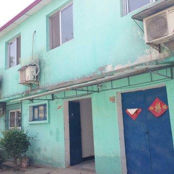 南戴河平美家庭旅店图片20