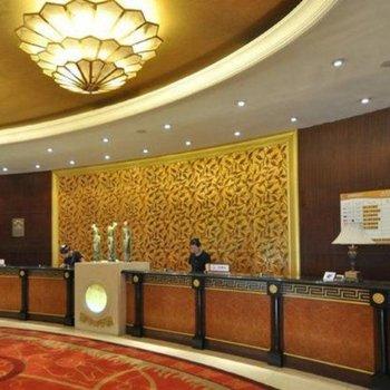 牡丹江金鼎国际大酒店酒店预订