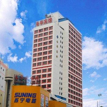 南宁南华宾馆