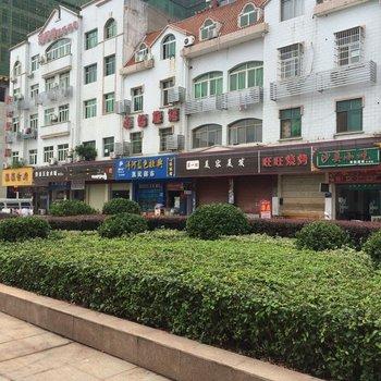 咸宁心怡旅馆