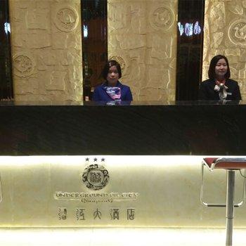 潜江大酒店酒店预订