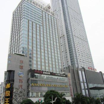 南宁桃花园公寓式酒店(朝阳广场店)