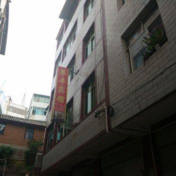 永仁翠丰宾馆酒店提供图片