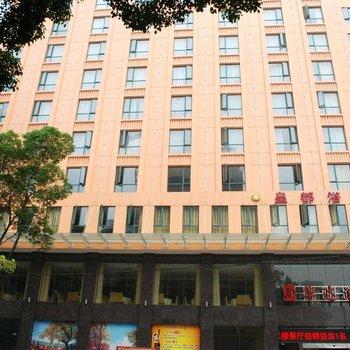 京山华达酒店(东方百货店)