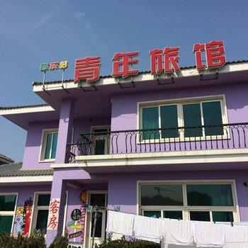 大连音乐村青年旅馆图片6