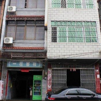 柳州一柱客栈图片16