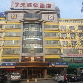 7天连锁酒店(包头富强路九星国际广场店)