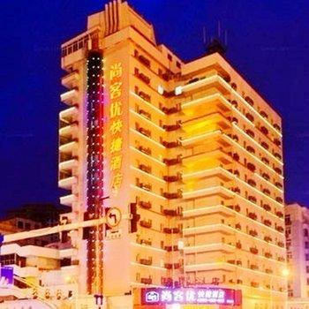 徐州站附近酒店