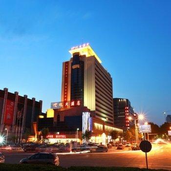 淄博玫瑰大酒店(聊斋文化主题酒店)图片0