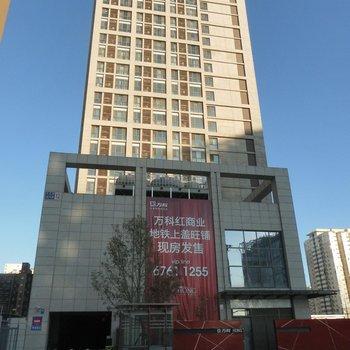 北京万科红酒店式公寓图片9