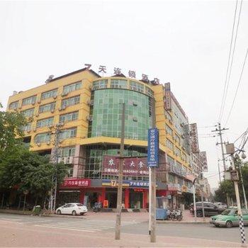 7天连锁酒店(福州晋安河金鸡山店)