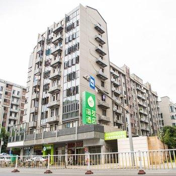 海友酒店(福州三坊七巷店)