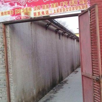 北京公寓-图片_21