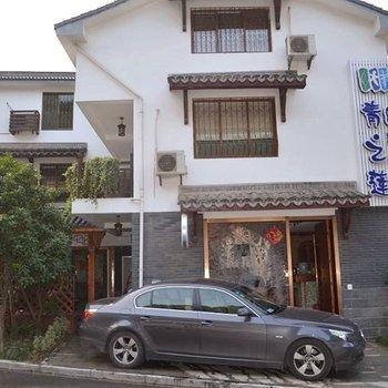 杭州青之莲青年旅舍图片14