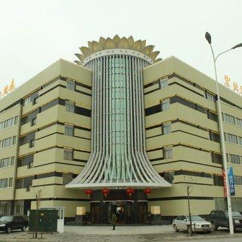 芜湖紫荆花大酒店