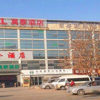 莫泰(菏泽汽车总站店)