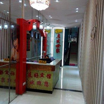 武汉友好主题宾馆(地铁四号线拦江路A出口)图片1