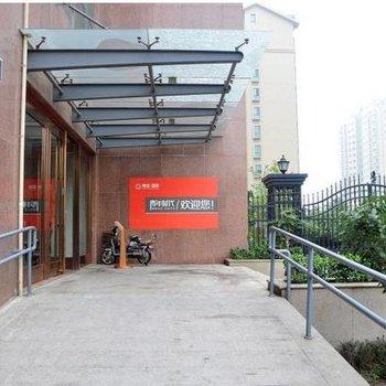 淄博转角公寓图片5