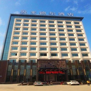 咸宁米德尔大酒店(银泉大道店)