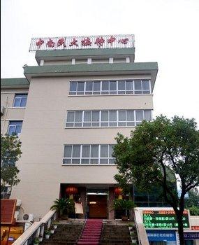 武汉中南财经政法大学接待中心
