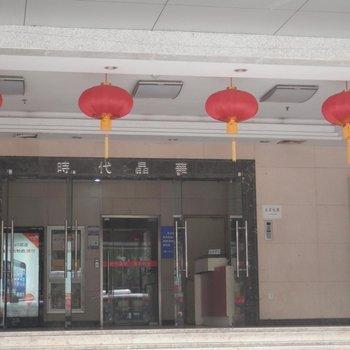 苏州蓝调生活家庭酒店公寓(石路店)图片19