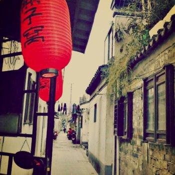 雨巷小屋民宿(平江路店)图片6