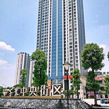 重庆鸿图瑞尔商务酒店