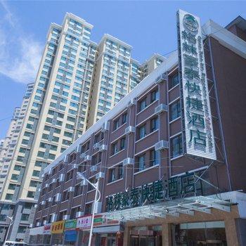 格林豪泰(太原滨河东路小店高速口快捷酒店)-欢乐林附近酒店