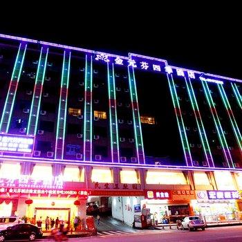 深圳金元芬四季酒店
