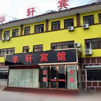 青岛农业大学西站附近酒店