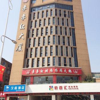 汉庭(南昌上海路南航大学酒店)