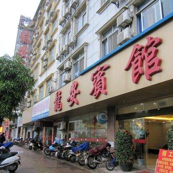 桂平龙安宾馆(贵港)