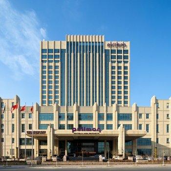 盘锦东方银座铂尔曼酒店