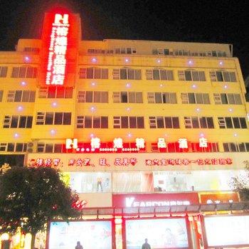 格林联盟(贺州八步区灵峰广场酒店)