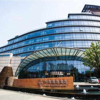 武汉华侨城玛雅嘉途酒店