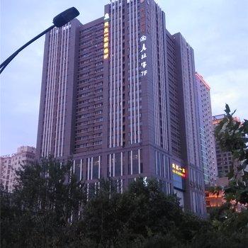 西安E居公寓酒店图片18