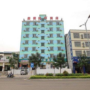 海口唐僧连锁酒店(秀英店)