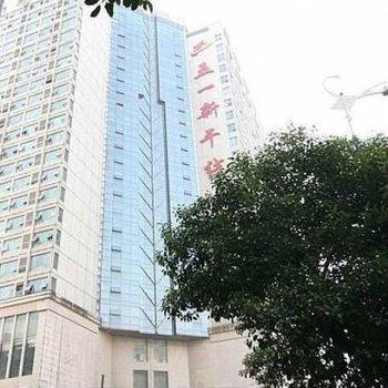 长沙家到家酒店公寓连锁(五一广场店)图片23